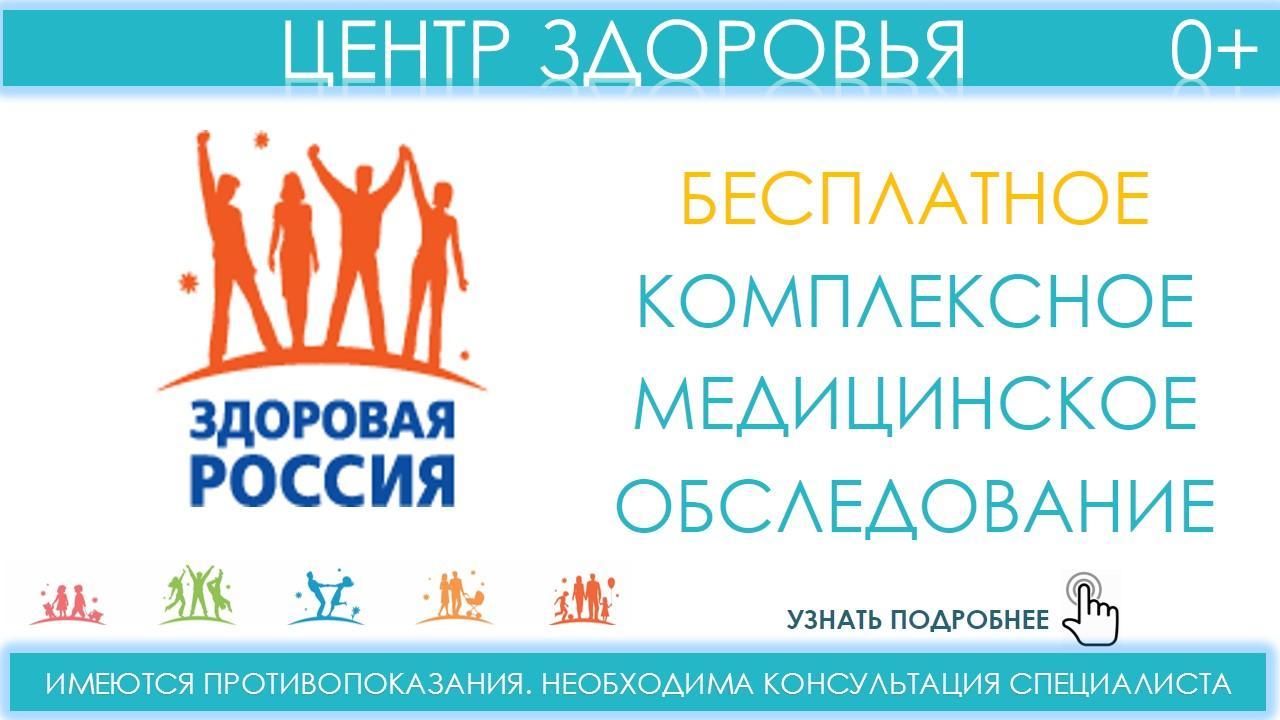 Платные справки для детей в бассейн по Подольске