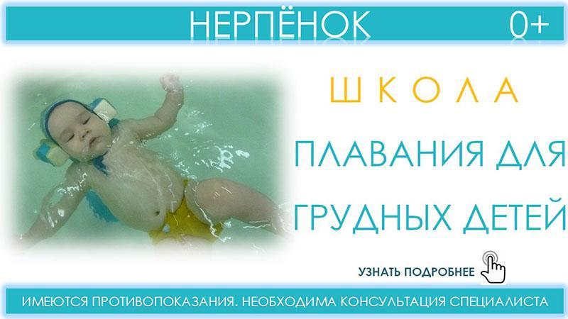 Расписание врачей в детской поликлинике 39 москва